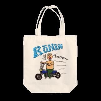 気円斬クッキーの浪人(ドット絵) Tote bags