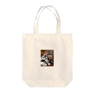 ほれにゃんこ Tote bags