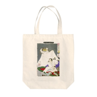 新形三十六怪撰 源頼光土蜘蛛ヲ切ル図【浮世絵・妖怪】 Tote bags