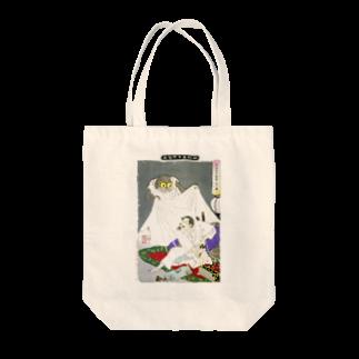 和もの雑貨 玉兎の新形三十六怪撰 源頼光土蜘蛛ヲ切ル図【浮世絵・妖怪】 Tote bags