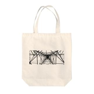 鉄塔No.5  Tote bags