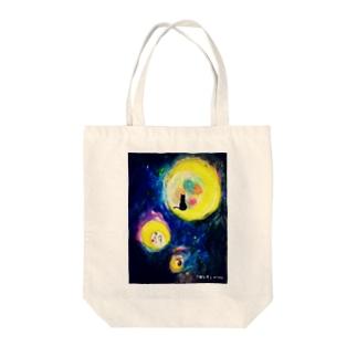 海と月 Tote bags