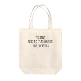 アリ Tote bags