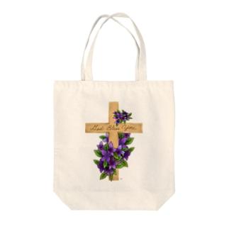 「みな☆の」のGod Bless You ブロワリア Tote bags