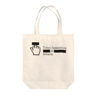 Tokyo Interactive Spam & Phishing Awards Tote bags