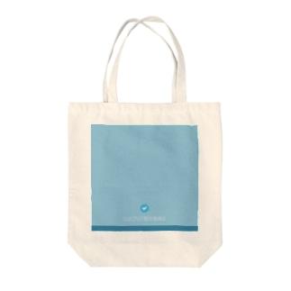 公式グッズ製作委員会a Tote bags