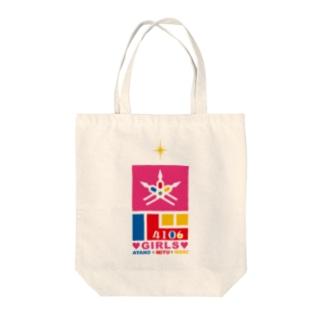 恩4106GIRLS Tote bags