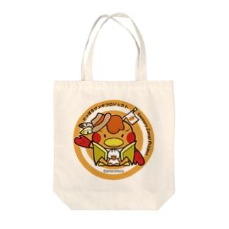 さっぽろザンギプロジェクト【公式キャラグッズ】 Tote bags