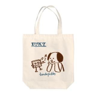 とんちピクルスのI love K7 Tote bags