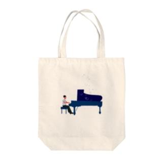 musician george-san Tote bags
