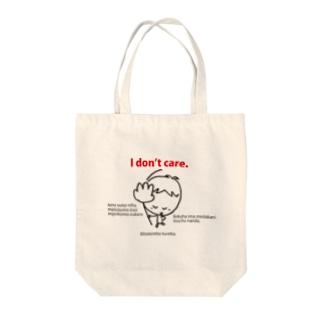 よねちゃん Tote bags