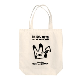 HI, HOW ARE YOU? Tote bags