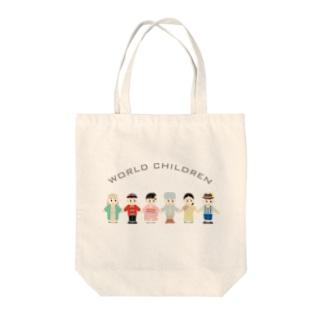 World children Tote bags
