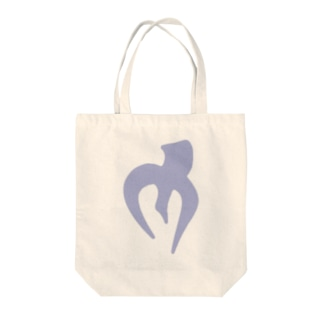 materialize logo ver.4 Tote bags