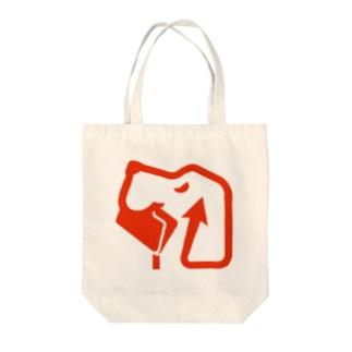 CmisSync Tote bags