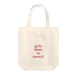 girls want to marry! cardinal & white Tote bags