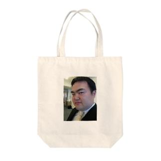 健太ッ! Tote bags