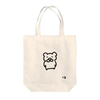 くま1号 Tote bags