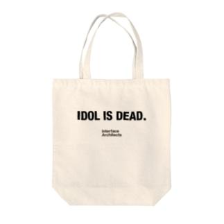 IDOL Tote bags