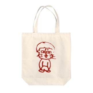 うぃ~す Rust & White Tote bags
