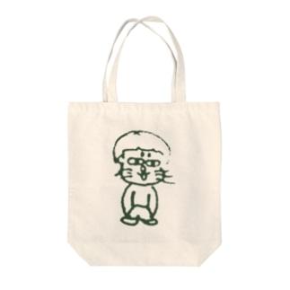 うぃ~す Goblin & White Tote bags