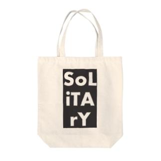SoLiTArY White & Revolver Tote bags