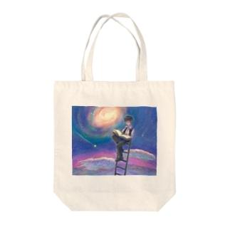 ホシの銀河 Tote bags