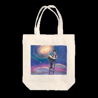 PPA Lab.のホシの銀河トートバッグ