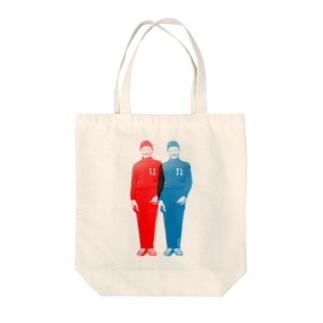 UN兄弟 Tote bags