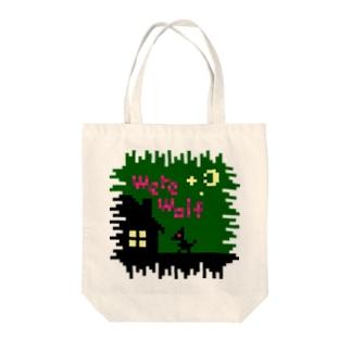 werewolf Tote bags