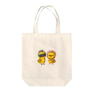 ヒヨオとヒヨコ Tote bags