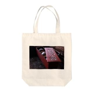 昭和の消火器 Tote bags