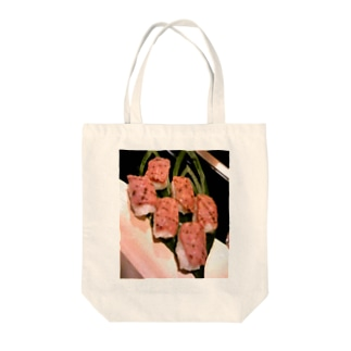 肉寿司 Tote bags