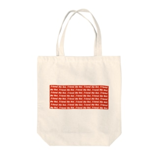 Friend Me Not. White & Harley Davidson Orange Tote bags