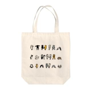 Sthira Sukham Asanam Tote bags