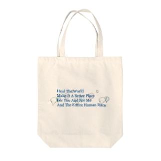 Heal the World (Blue) Tote bags