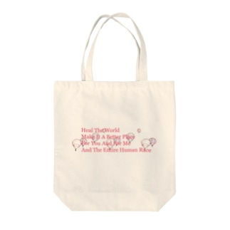 Heal the World (Pink) Tote bags