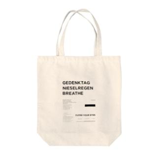 BREATHE Tote bags