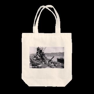 namasteの戦艦大和 Tote bags