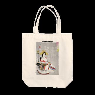和もの雑貨 玉兎の新形三十六怪撰 地獄太夫悟道の図【浮世絵・遊女】 Tote bags