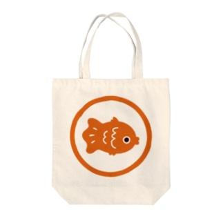 金魚印 Tote bags
