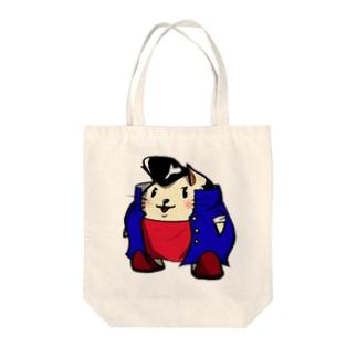 2yanko Tote bags