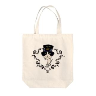 猫王 Tote bags