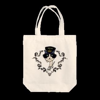 関野絡繰堂の猫王 Tote bags