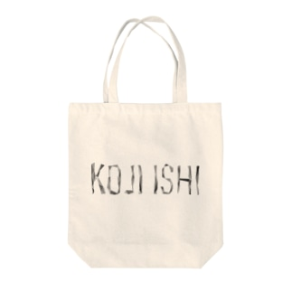 suwakiのishi Tote bags