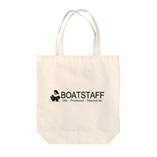 BOATSTAFFのボートのある休日 Tote bags