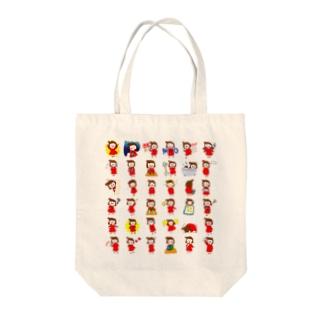 いろいろニコ Tote bags