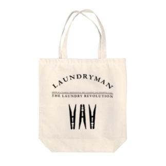 MAAMUのLAUNDRYMAN Tote bags