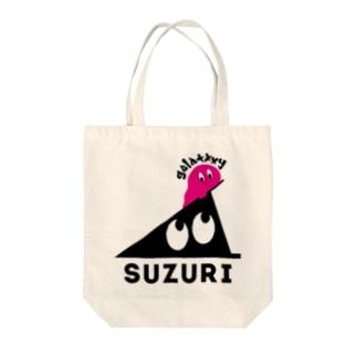 SUZURI×galaxxxy Tote bags