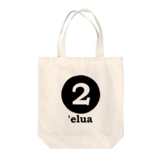 elua Tote bags